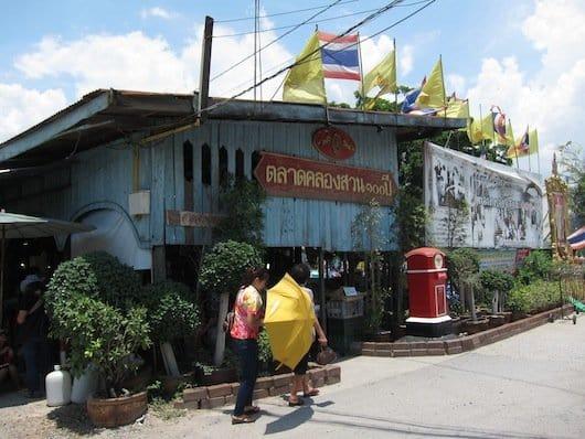 Khlong-Suan-1
