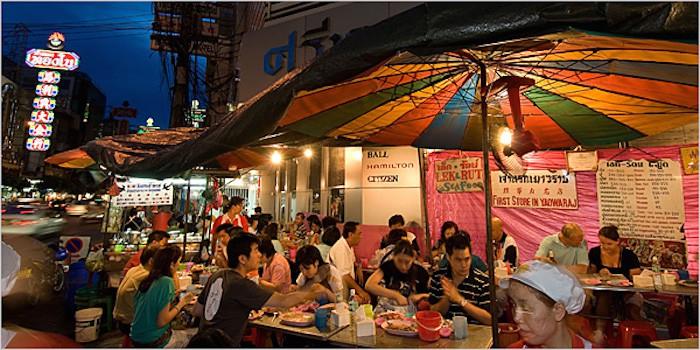 Bangkok street food 2016 guide to the best street food for Cuisine bangkok